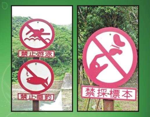请勿扔入垃圾桶的图标